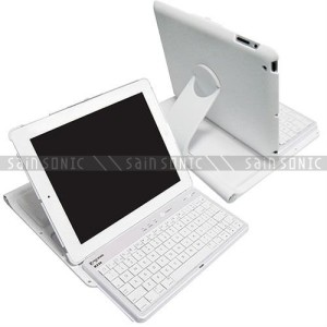 white-360-degrees-rotate-protective-ipad-2-case-with-bluetooth-keyboard-500x500